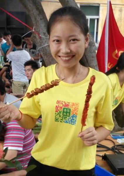 张欢成功入职国度木器制品厂试用期3000