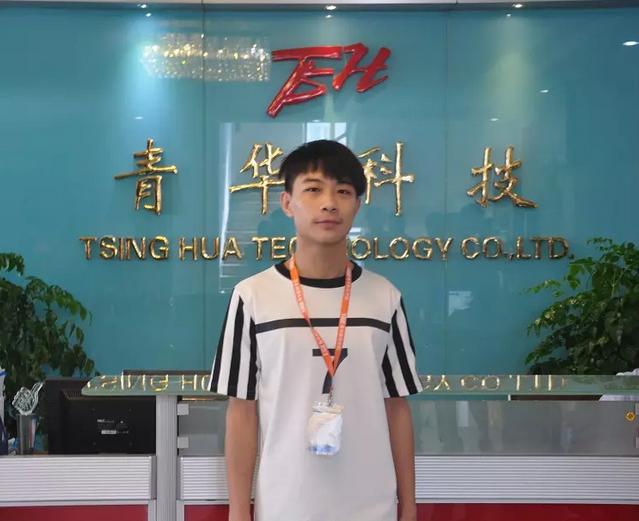 蔡燕强成功入职三晖塑胶模具有限公司试用期4500