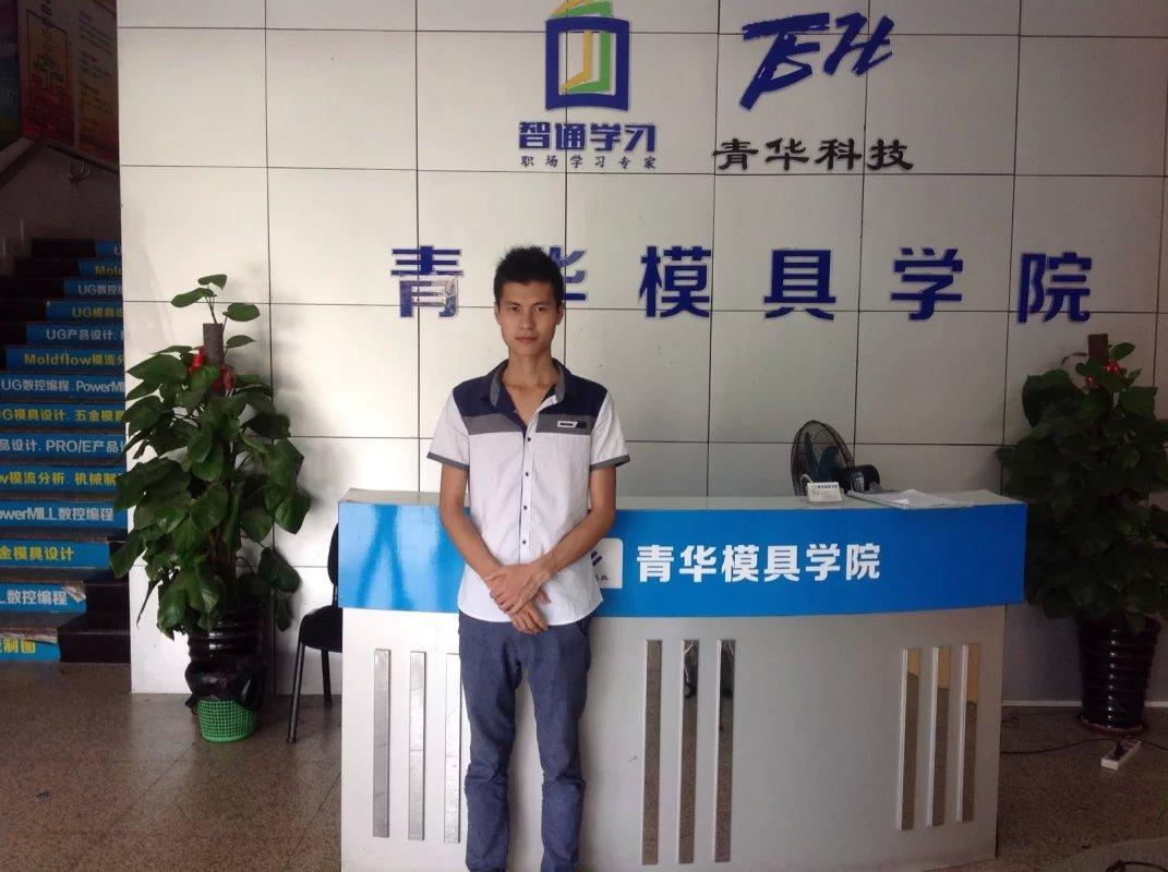 李杭松成功入职万创电子制品试用期4000