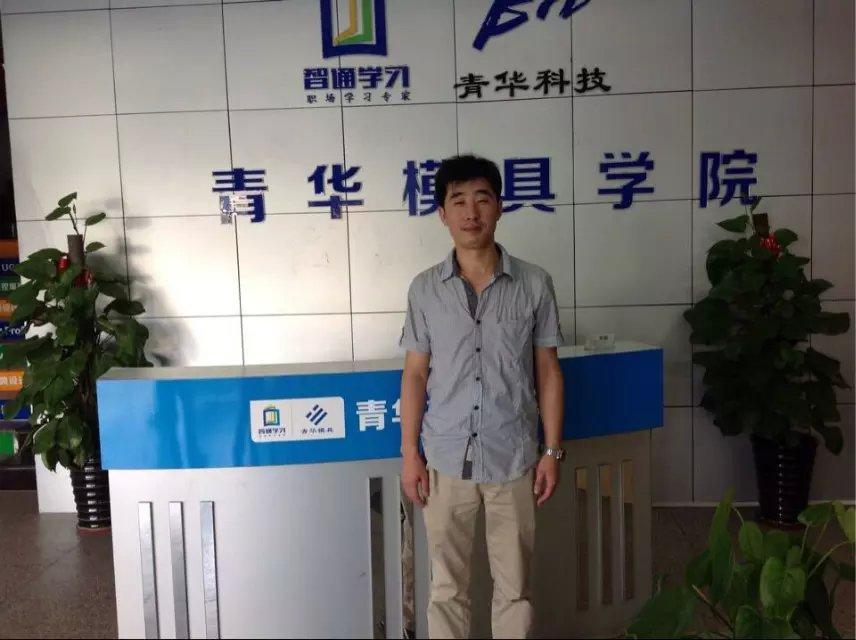 白琨成功入职东莞市艾萌可模具有限公司试用期4000