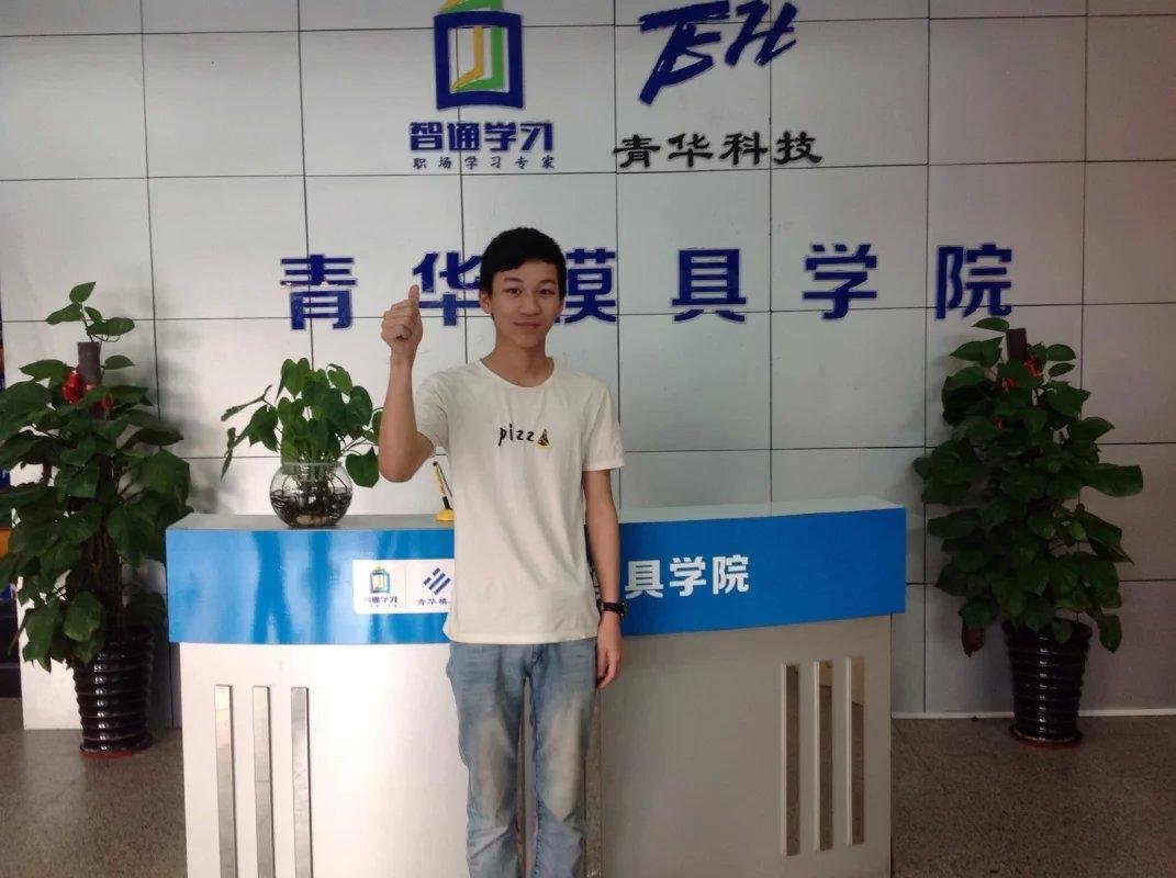 杨力成功入职东莞市吉田塑胶制品有限公司试用期4000