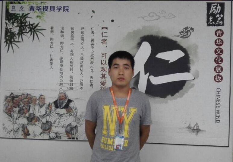 陈双敏成功入职永泰电子五金厂试用期4000