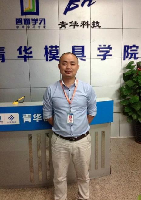 郑建华成功入职东莞市宏力电子有限公司试用期3500