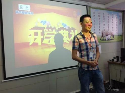 王泽江成功入职东莞市光距电子有限公司试用期4000