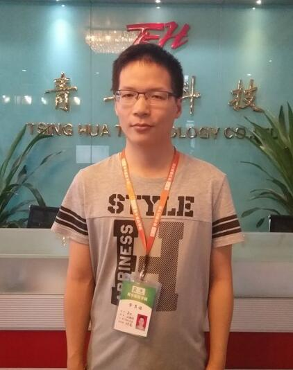 龚帅成功入职广州戈兰迪材料股份有限公司试用期5500