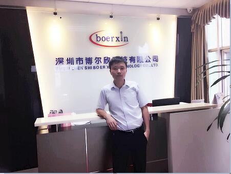 徐从伟成功入职博尔欣科技有限公司试用期6000