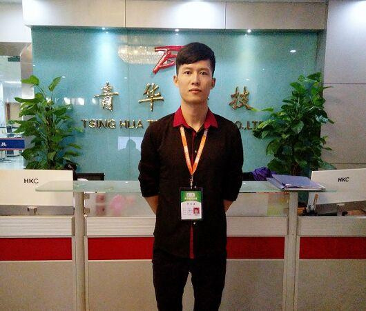 姜罗成功入职新淳光学科技有限公司试用期6000