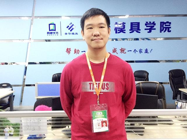 李海平成功入职益伸电子有限公司试用期4000