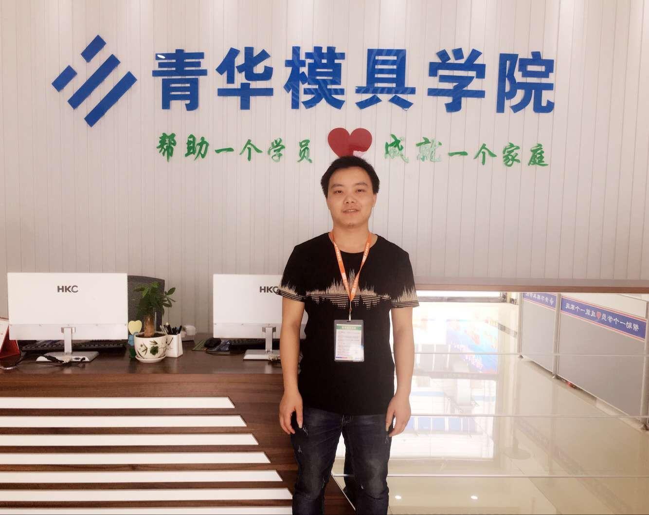 陈波成功入职骏鑫科技试用期5000