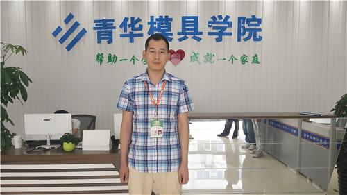 刘磊成功入职卡帕斯模具有限公司试用期5500