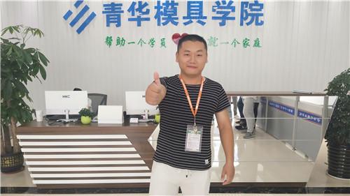 徐志成功入职东莞立新塑胶试用期4300