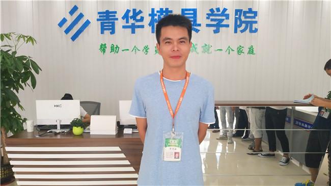 郑先涛成功入职深圳三品模具试用期4000
