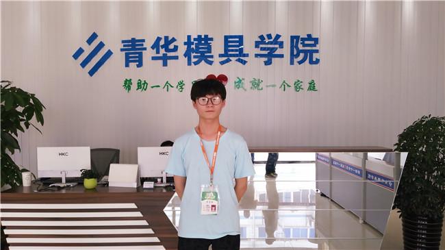 魏孝义成功入职骏鑫模具试用期4000