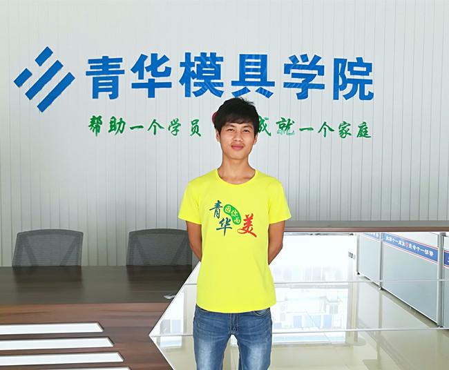 胡博成功入职江南伟业模具塑胶有限公司试用期4000