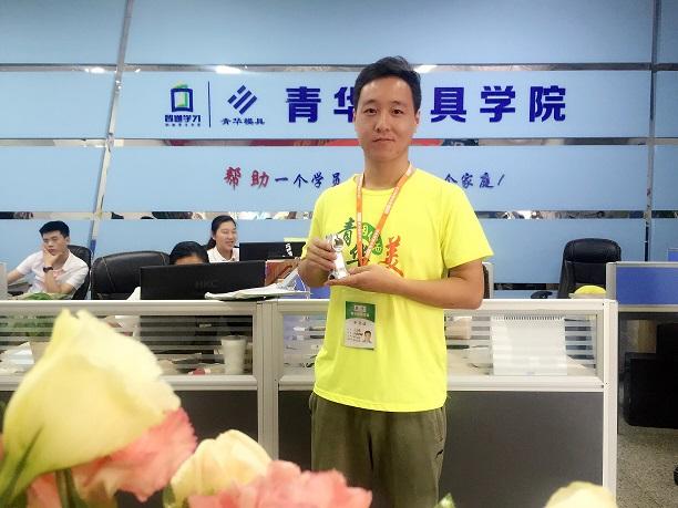 周昌峰成功入职东莞劲胜精密组件股份有限公司试用期4500