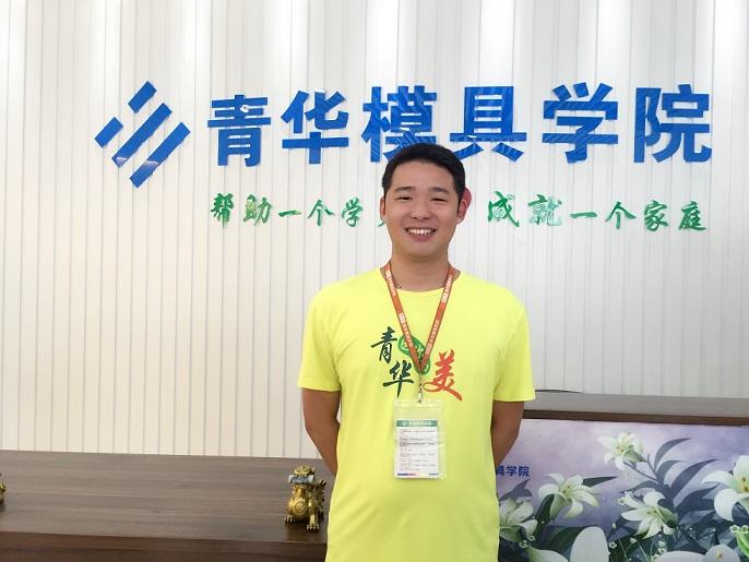 赵爽成功入职龙文实业有限公司试用期6000