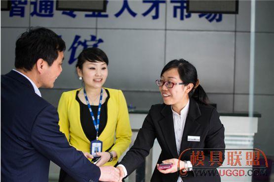 江苏省淮海技师学院及宿迁市人力资源保障局领导再次莅临青华交流