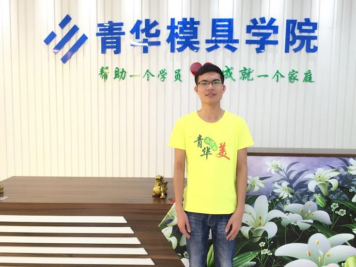 卢苏銮成功入职东莞市证景模具科技有限公司试用期5000