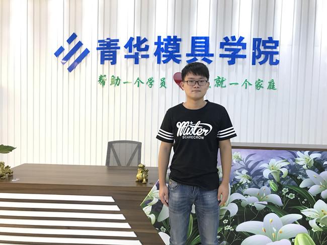 凌全成功入职珠海格力电器股份有限公司试用期4000
