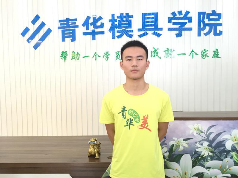 戚凌峰成功入职深圳市普特塑胶有限公司试用期3500