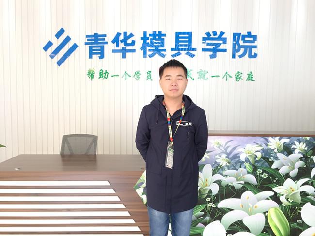 陈俊君成功入职东莞通恒汽车饰件模具有限公司试用期4500