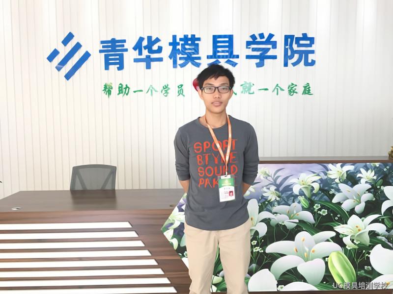 苏叶清成功入职科辉塑胶模具有限公司试用期4500