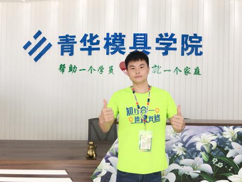 荣强成功入职东莞市锦捷塑胶五金科技有限公司试用期5000