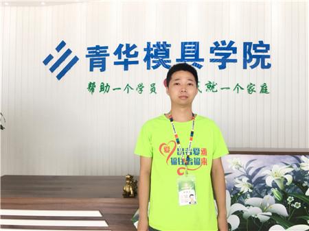杨洪南成功入职豫威五金制品有限公司试用期5000