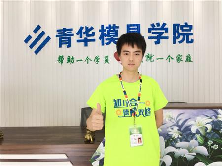 易波成功入职顺科新能源技术股份有限公司试用期月薪6000