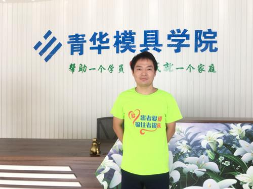 皮富勇成功入职福州福耀模具科技有限公司试用期4500
