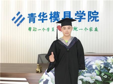 赵伟岐成功入职福州福耀模具科技有限公司试用期4500