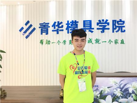 程浩轩成功入职东莞市勤迅精密机械有限公司试用期5500