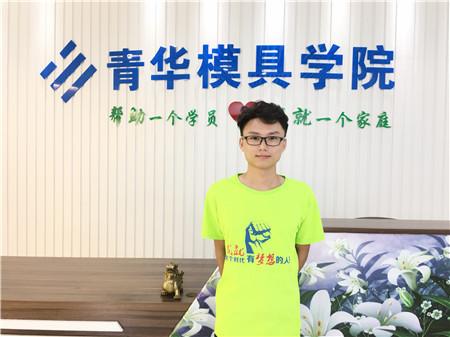 刘深成功入职广州市宏桦精密机械有限公司月薪6500