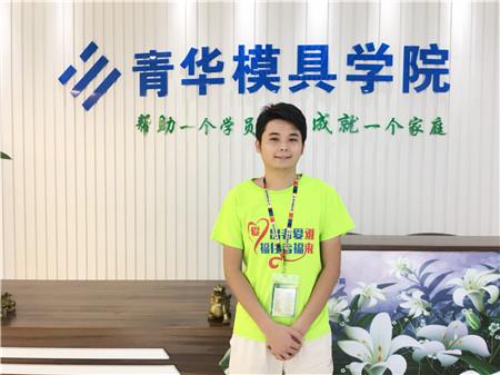 陈杰成功入职东莞市华穗模具科技有限公司试用期5000