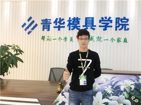 恭喜邵正宏成功入职深圳市吉森科技有限公司试用期3500