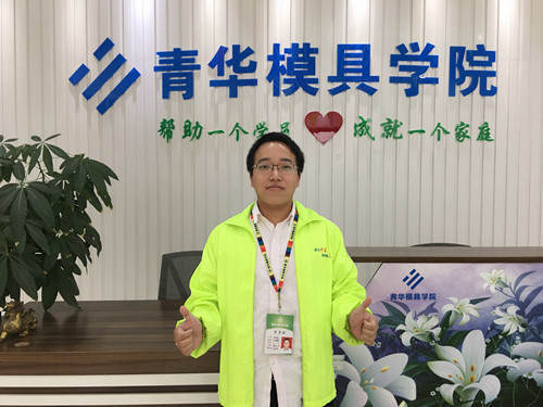 恭喜杨民彦成功入职深圳锦丰科技有限公司试用期4500