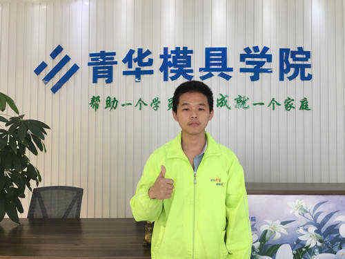 恭喜宋迅成功入职惠州市华辉信达电子有限公司试用期6000