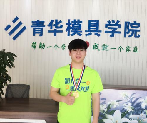 恭喜 张宏超成功入职东莞市沪赢塑胶五金模具有限公司