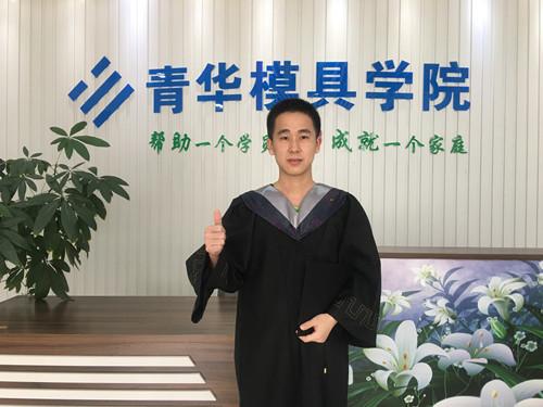 恭喜 刘国政成功入职东莞市鑫鹏机械科技有限公司试用期8000