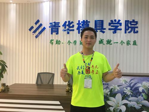 恭喜邰聪成功入职东莞市鼎太电器有限公司试用期7500