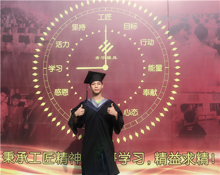 恭喜郭荣欣成功入职东莞市虎门鼎力盛模具厂试用期4500