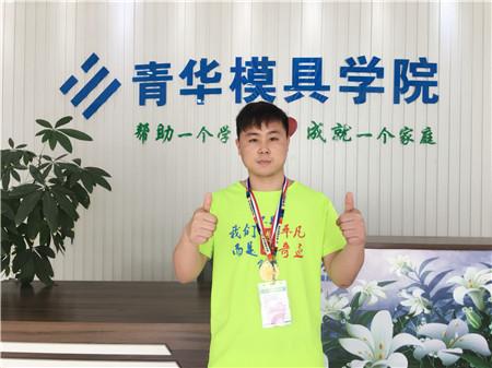 恭喜周辉成功入职东莞市轩意光电科技有限公司试用期4500