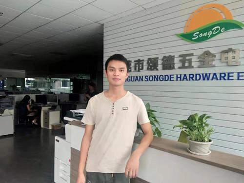 恭喜何海龙成功入职东莞颂德五金电子有限公司试用期4000