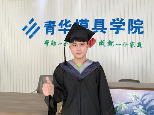 恭喜吕坤坤成功入职东莞成铭电子有限公司试用期4000